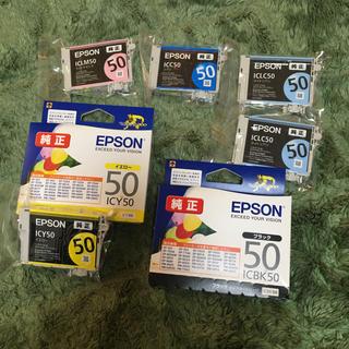 エプソン(EPSON)のEPSON 50   12/21削除(その他)