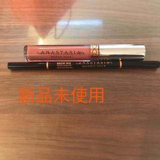 セフォラ(Sephora)のアナスタシア アイブロウ&リキッドリップ 新品(アイブロウペンシル)