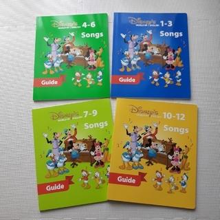 ディズニー(Disney)のDWE シングアロング(知育玩具)