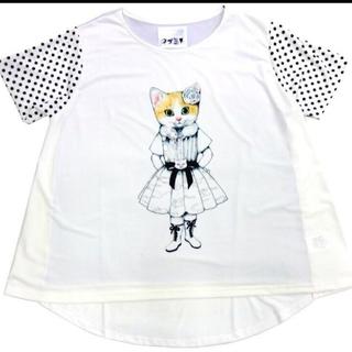 アチャチュムムチャチャ(AHCAHCUM.muchacha)のメラントリックヘムライト★ヒグチユウコ Tシャツ(Tシャツ(半袖/袖なし))