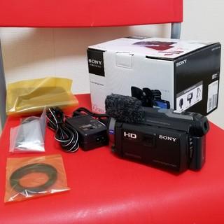 SONY - SONY デジタルビデオカメラ  HDR-PJ790V(箱付き)
