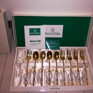 ミントン(MINTON)のMINTONセット(食器)