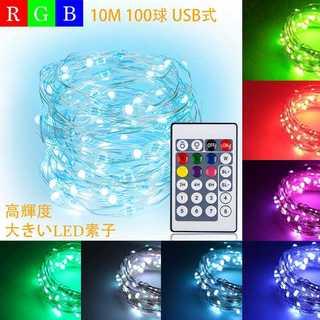【新品・大特価】LEDイルミネーションライト(その他)