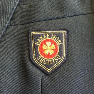 HANAE MORI - 岡山私立就実中高学生服