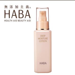 ハーバー(HABA)の【新品・未使用】HABA ディープモイスチャーローション(化粧水 / ローション)