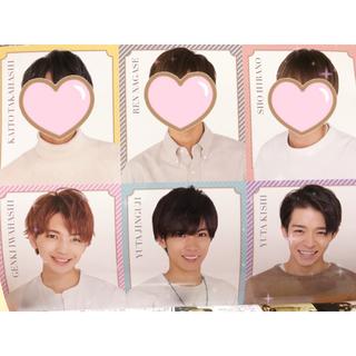 ジャニーズ(Johnny's)のMyojo 1月号 King&Prince 厚紙 (アイドルグッズ)