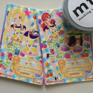 アイカツ(アイカツ!)のジューシースキップ  2枚セット(カード)