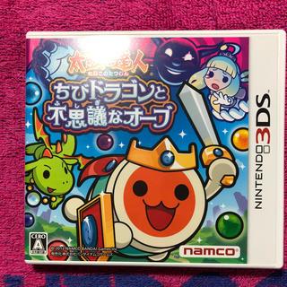 ニンテンドー3DS(ニンテンドー3DS)の太鼓の達人 ちびドラゴンと不思議なオーブ 3DS(携帯用ゲームソフト)