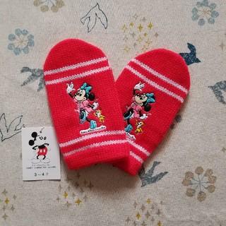 Disney - ミニーマウス手袋★新品★3才~4才