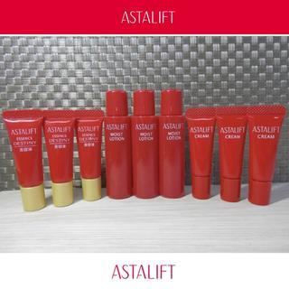 アスタリフト(ASTALIFT)のアスタリフト 赤シリーズ お得セット!送料無料(美容液)