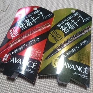 アヴァンセ(AVANCE)の❤️リキッドアイライナー ブラック&ブラウン❤️AVANCE(アイライナー)