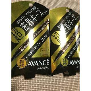 アヴァンセ(AVANCE)の❤️リキッドアイライナー ブラウン 2本セット❤️AVANCE(アイライナー)