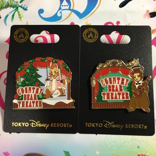 ディズニー(Disney)のカントリーベア・シアター テディ・バラ  ヘンリー×サミー ピンバッジ(バッジ/ピンバッジ)
