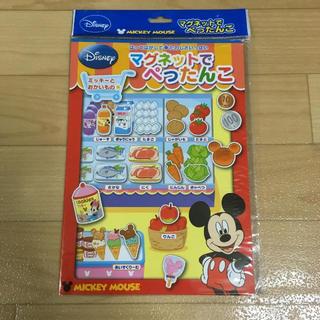 ディズニー(Disney)の[新品未使用] ディズニー ミッキー マグネットでぺったんこ(知育玩具)