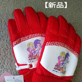 スノー手袋 グローブ キッズ 5〜6歳 プリキュアスプラッシュスター(手袋)