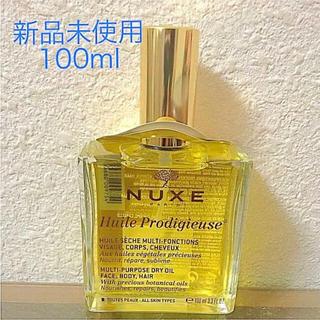 新品未使用*NUXE プロディジューオイル 100ml(フェイスオイル / バーム)