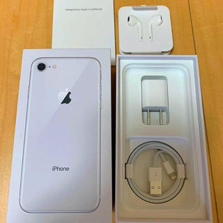 iPhone8 本体 超美品 64GB WHITE おまけ カバー ケース