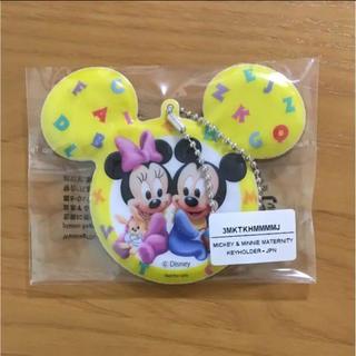 ディズニー(Disney)のディズニー マタニティマーク 非売品(その他)