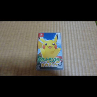 ニンテンドースイッチ(Nintendo Switch)のNintendo Switch ポケットモンスター(携帯用ゲームソフト)