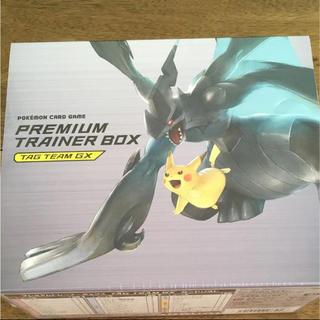 ポケモン(ポケモン)のポケモンカードゲーム サン&ムーン プレミアムトレーナーボックス(Box/デッキ/パック)