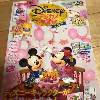 ディズニー(Disney)のディズニー年賀状2019(その他)