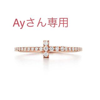 ティファニー(Tiffany & Co.)の【特別特価!】ティファニーTワイヤーリング☆(リング(指輪))