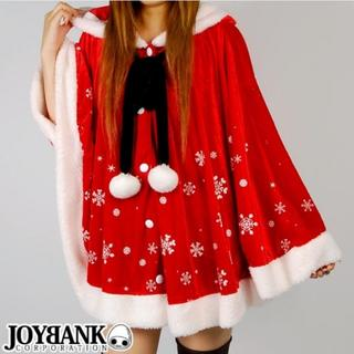 【サンタクロース】フード付き マント ポンチョ ローブ コート 衣装(衣装)