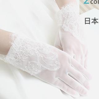 ヴェラウォン(Vera Wang)のウエディング リバーレースグローブ(手袋)