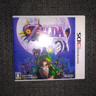 ニンテンドウ(任天堂)の3DS ゼルダの伝説 ムジュラの仮面(携帯用ゲームソフト)