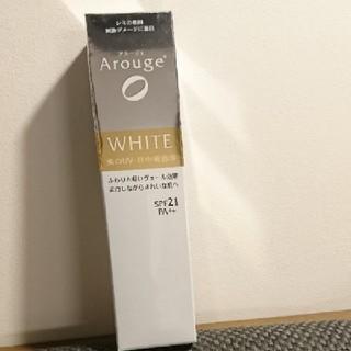 アルージェ(Arouge)のアルージェ ホワイトニングUVデイエッセンス 日中用美白美容液(美容液)