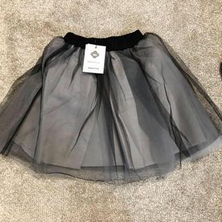 韓国子供服 チュールスカート(スカート)
