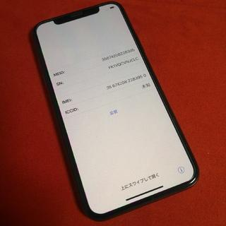 iPhone - 綺麗なジャンク🌟iPhone X 256GB ブラック 美品 ソフトバンク