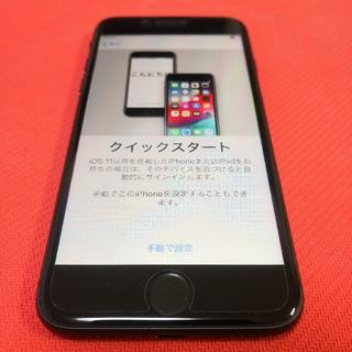 iPhone - 綺麗なジャンク🌟iPhone 8 256GB ブラック 美品 ソフトバンク