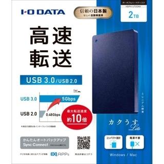 アイオーデータ(IODATA)のアウトレット未使用 HDPH-UT1NV 1TB ポータブルハードディスク(PC周辺機器)