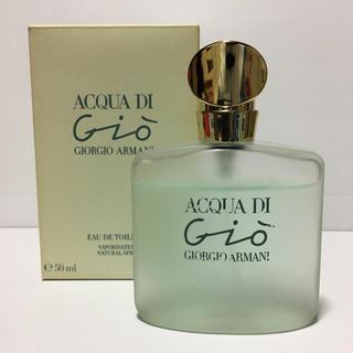 アルマーニ(Armani)のアルマーニ アクアディジオ オードトワレ50mlスプレー(ユニセックス)