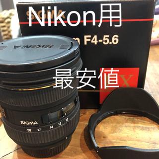 SIGMA - SIGMA  10-20 f4-5.6 超広角レンズ
