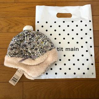 petit main - タグ付♡プティマイン 花柄ボア切り替えBABY帽子♡48cm
