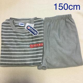 アウトドアプロダクツ(OUTDOOR PRODUCTS)の新品  パジャマ 150cm アウトドアプロダクツ ルームウエア ナイトウエア(パジャマ)