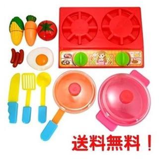 新品 楽しく育成 子供用おもちゃ クッキングセット 送料無料(知育玩具)