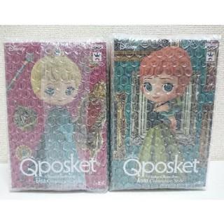 アナトユキノジョオウ(アナと雪の女王)のアナと雪の女王 Q posket アナ エルサ 2個セット♪ アナ雪(キャラクターグッズ)