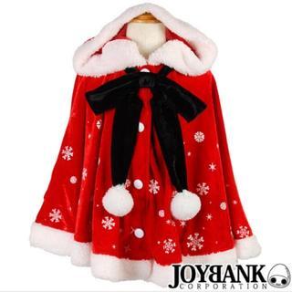 【クリスマス】キッズ 子供用 サンタクロース ケープ ポンチョ ローブ コート(衣装)
