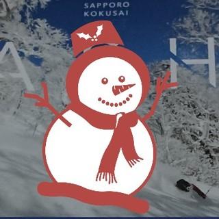 ゆんゆん様専用(スキー場)