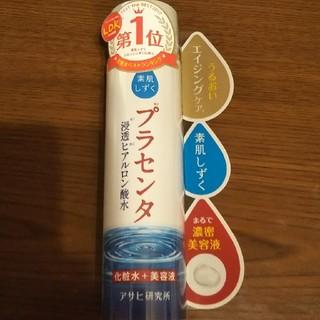 アサヒ(アサヒ)の素肌しずく ぷるっとしずく化粧水(化粧水 / ローション)