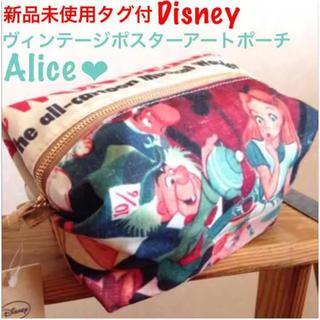ディズニー(Disney)の新品未使用タグ付 Disney×Accommode ヴィンテージポーチAlice(ポーチ)