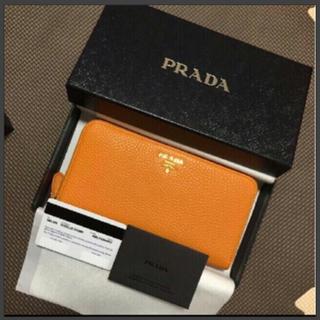 0b821ac50545 プラダ(PRADA)の☆新品☆PRADA プラダ ラウンドファスナー 長財布 1ML506 オレンジ