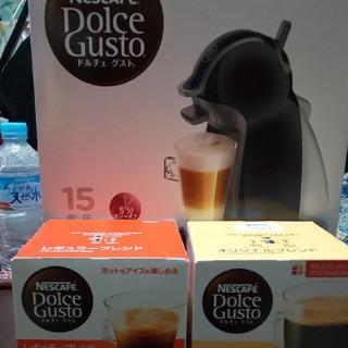 ネスレ(Nestle)のドルチェグスト  ピッコロ(カプセル32個付)(ピアノブラック) (コーヒーメーカー)