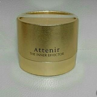 アテニア(Attenir)の新品未開封☆アテニア インナーエフェクター ハーフサイズ(フェイスクリーム)
