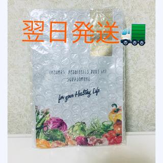 生酵素フローラ+hmb 90粒(ダイエット食品)