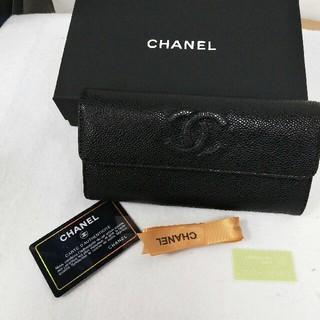 シャネル(CHANEL)のシャネルお財布 (財布)