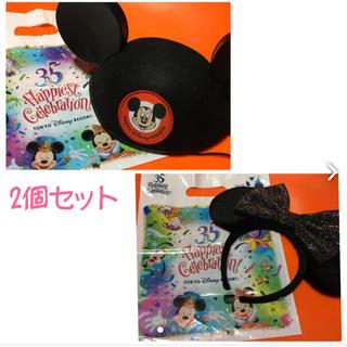 ディズニー(Disney)のディズニー カチューシャ 帽子 セット(カチューシャ)